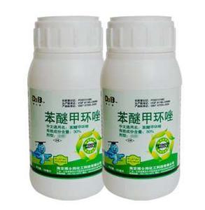 苯醚甲环唑的用法
