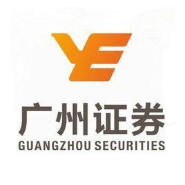 广州证券LOGO