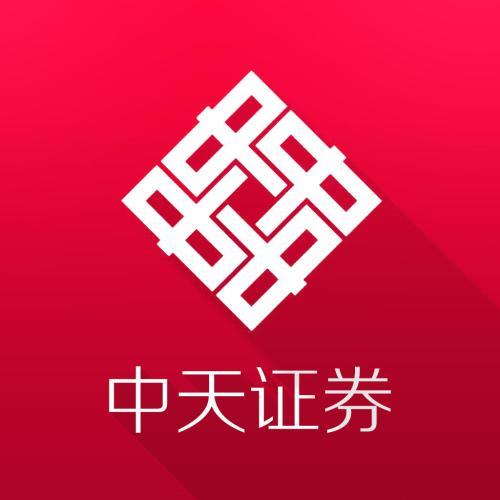中天证券LOGO