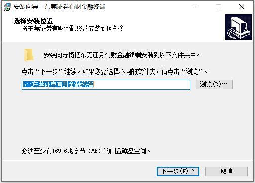 东莞证券有财金融终端v2.5.0预览图
