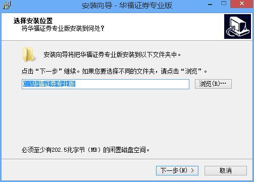 华福证券同花顺v8.70.41.01预览图