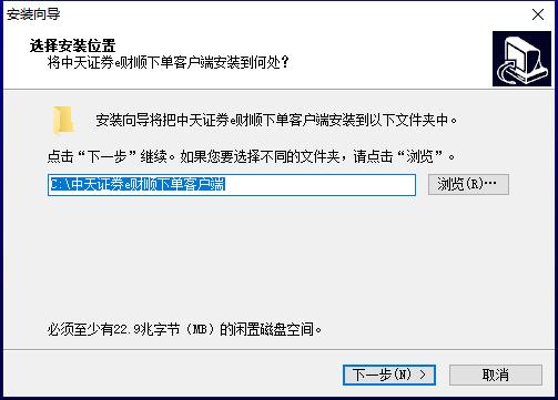 中天证券委托下单V5.18.81.021预览图