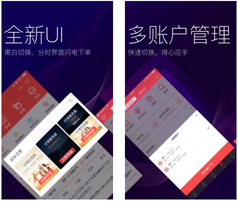 上海证券指E通手机版v4.07预览图