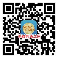 新时代通达信手机炒股下载码